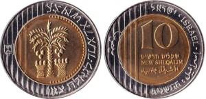 10 nuovi sicli 5755-5774 (1995-2014) Israele - codice ISO ILS