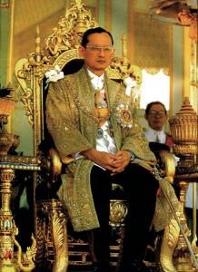 Rama IX in trono