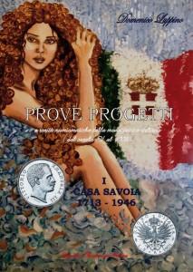 prove progetti monete rare dei Savoia