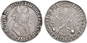 Lotto 9 - Pietro I
