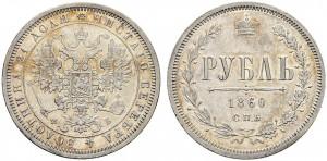Lotto 867 - Alessandro II
