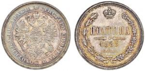 Lotto 965 - Alessandro III