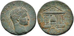 1) Bronzo di Eliogabalo 218-222 d.C., Emesa, Siria, tempio di El-Gabal (Ex E. Auction CNG 262)