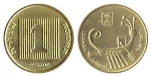 1 agora (1985-1991) Israele