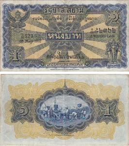 1 bath 1925-1933