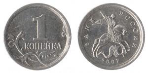 1 copeco 2007 Russia