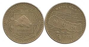 1 rupia 2009 (2066 vs) Nepal