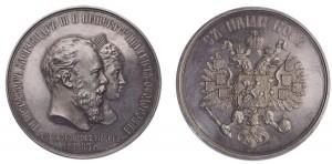 10 rubli d'oro del 1894
