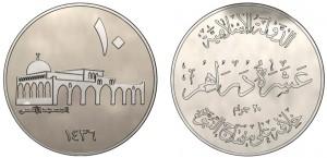10-dihrems-in-argento-Califfato-Islamico