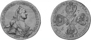 Caterina II 10 rubli 1762