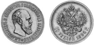 10 rubli 1894