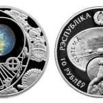 10 rubli 2012 in argento Bielorussia, la Terra