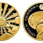10 rubli 2012 in argento placcato oro (10 g) Bielorussia, il Sole