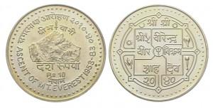 10 rupie 1983 Nepal