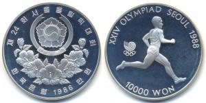 10.000 won 1986 in argento, Corea del Sud