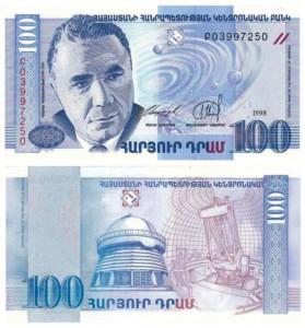 100 dram 1998 Armenia, astrofisico Viktor Hambartsumyan