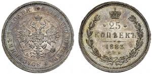 25 Copechi del 1883, zecca di San Pietroburgo
