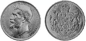 Lei d'oro a nome di Ferdinando I