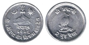 2 paisa in alluminio, Nepal