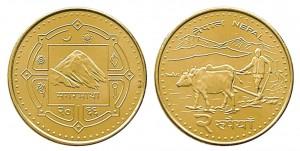 2 rupie 2009 in ottone (5 g), Nepal