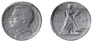 Progetto da Lire 20, 1910, aratrice