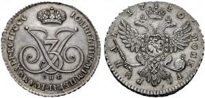 Rublo di prova in argento del 1740