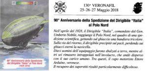 cartolina 130° Veronafil