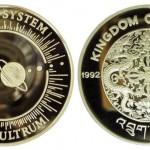 300 ngultrum 1992 in argento (28.28 g) Bhutan, il sistema solare -Solar-system
