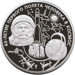 40th anniversary space flight gagarin 2001