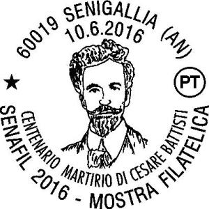 annullo filatelico Senafil 2016.
