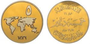 5-dinari-in-oro-Califfato-Islamico