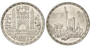 5 sterline N.D. (1407 d.H - 1987) in argento (17,5 g) Egitto