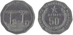 50 ariary 1992 in acciaio 10,13 g, 30,6 mm), Madagascar (da en.numista.com)
