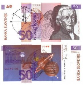 50 tolarjev 1992 Slovenia, Jurij Vega, disegni geometrici e pianeti