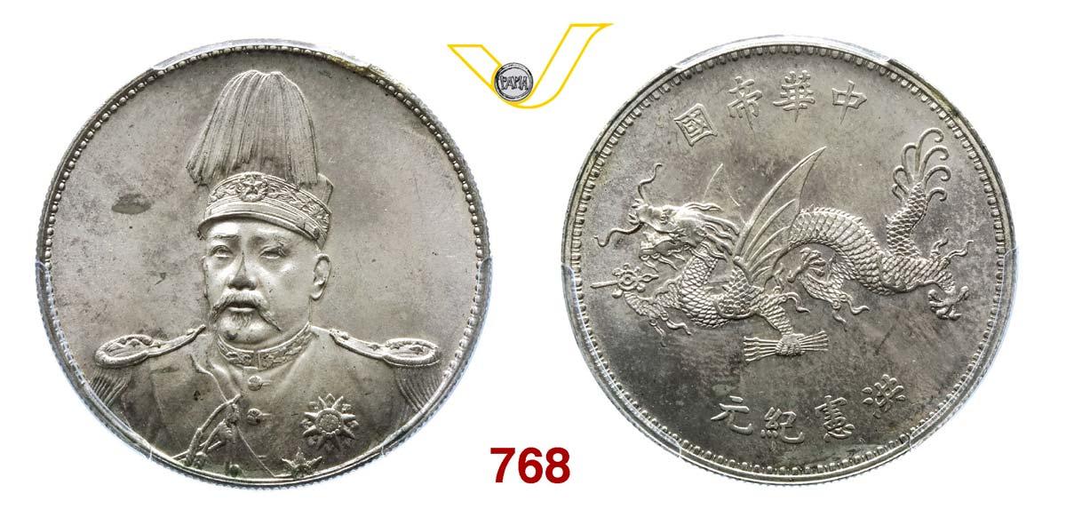 CINA REPUBBLICA Dollaro s.d. (1916)