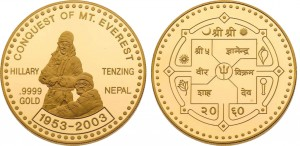 7,77G asarphi 2003 in oro (7,77 g, 22 mm), Nepal