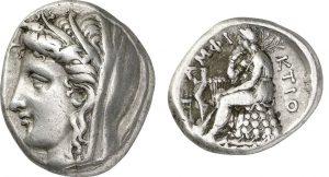 Statere in argento coniato dall'Anfizionia di Delfi