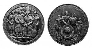 Fig.2 - Medaglia celebrativa in bronzo dorato coniata dalla zecca di Leningrado