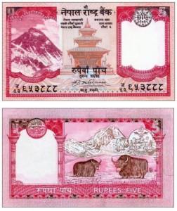 Banconota da 5 rupie 2009, Nepal, monte Everest