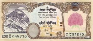 Banconota da 500 rupie 2007-2008, Nepal