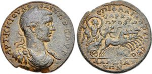 Bronzo AE -26 -01 g- di Filippo I - Lidia - rapimento di Persefone -ex asra Triton XV-