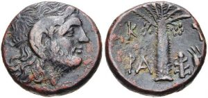 Bronzo ca.282-261 a.C (6,27 g, 18 mm) Cyrene, palma con datteri e pianta di silfio KY PA (ex asta CNG 294, 16.1.2013)