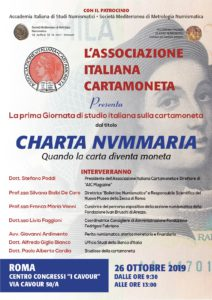 Charta Nummaria