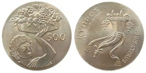 Cipro 1970