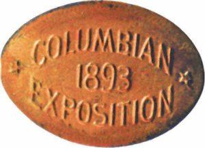 Columbian exposition 1893, il primo centesimo allungato