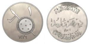 Dihrem-in-argento-Califfato-Islamico