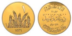 Dinaro in oro Califfato Islamico