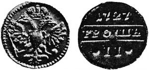 Fig. 7: Grosso con tondello largo coniato in alcuni pezzi.