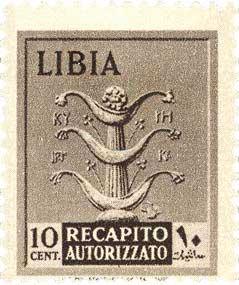 Francobollo recapito autorizzato da 10 cent. emesso nel 1942, Libia
