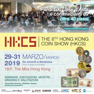 6° Hong Kong Coin Show dal 29 al 31 marzo